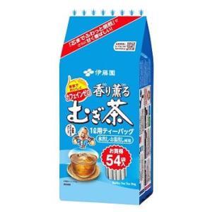 伊藤園 香り薫るむぎ茶 ティーバッグ (54袋入) 麦茶 ノンカフェイン 1L用ティーパック 水出し...