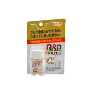 【第3類医薬品】キューピーコーワゴールドα-プラス (30錠...