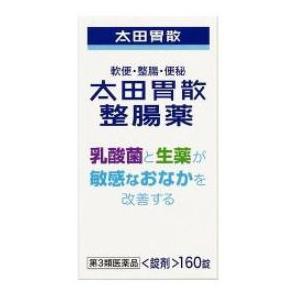 【第3類医薬品】太田胃散 整腸薬 (160錠)