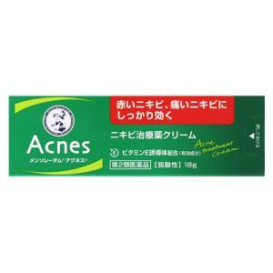 【第2類医薬品】ロート製薬 メンソレータム アクネス ニキビ治療薬 (18g)...