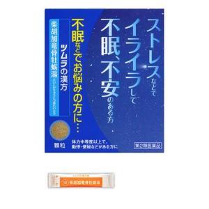 【第2類医薬品】ツムラ ツムラ漢方 柴胡加竜骨牡蛎湯エキス顆粒 (12包)