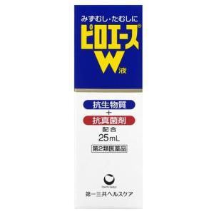【第2類医薬品】第一三共ヘルスケア ピロエースW液 (25ml)