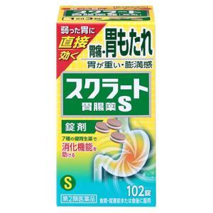 【第2類医薬品】ライオン スクラート胃腸薬S 錠剤 (102...