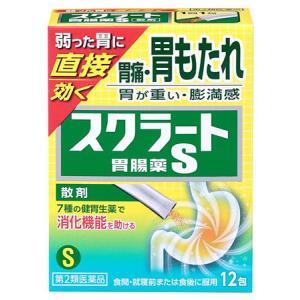 【第2類医薬品】ライオン スクラート胃腸薬S 散剤 (12包...
