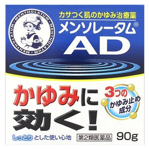 【第2類医薬品】ロート製薬 メンソレータム ADクリームm ジャー (90g)