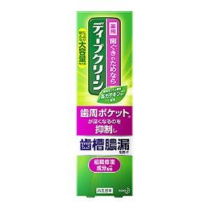 花王 ディープクリーン 薬用ハミガキ (160g)|tsuruha
