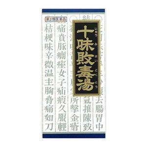 【第2類医薬品】クラシエ薬品 「クラシエ」漢方 十味敗毒湯 エキス 顆粒 (45包)