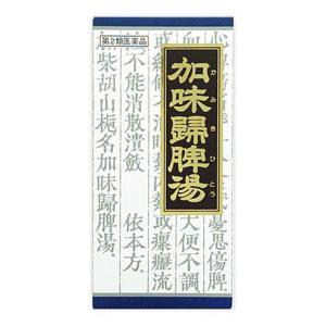 【第2類医薬品】クラシエ薬品 加味帰脾湯 エキス 顆粒 クラシエ (45包)