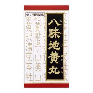 【第2類医薬品】クラシエ薬品 「クラシエ」漢方 八味地黄丸料 エキス錠 (540錠) 送料無料