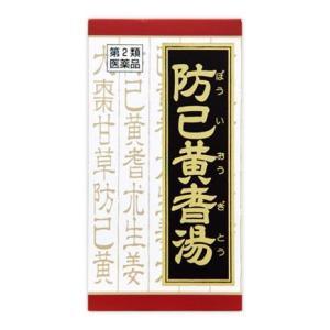 【第2類医薬品】クラシエ薬品 防已黄耆湯 エキス錠F クラシエ (180錠)