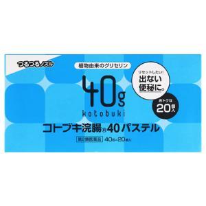 【第2類医薬品】ムネ製薬 コトブキ浣腸40パステル (40g×20個)|tsuruha