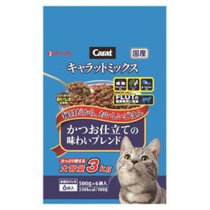 日清ペットフード キャラットミックス かつお仕立ての味わいブレンド (3kg)