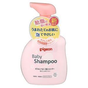ピジョン 泡シャンプー ベビーフラワーの香り 本体 (350mL)