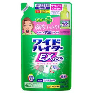 花王 ワイドハイター EXパワー 大 詰め替え用 (880mL) つめかえ用