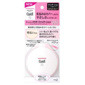 花王 キュレル パウダーファンデーション 明るい肌色 (5g) curel|tsuruha