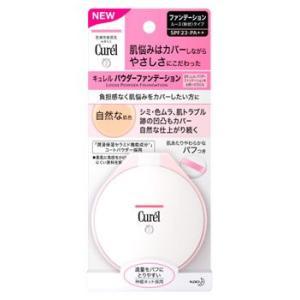 花王 キュレル パウダーファンデーション 自然な肌色 (5g) curel|tsuruha