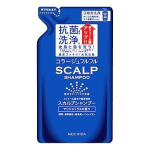 持田ヘルスケア コラージュフルフル スカルプシャンプー マリンシトラスの香り つめかえ用 (260m...