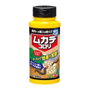 アース製薬 ムカデコロリ 毒餌剤 顆粒タイプ (250g) ムカデ用