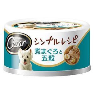マースジャパン シーザー シンプルレシピ 煮まぐろと五穀 CEC4 (80g) 成犬用