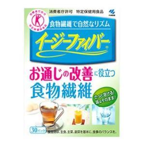 小林製薬 イージーファイバー トクホ (30パック) 特定保健用食品 食物繊維