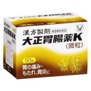 【第2類医薬品】大正製薬 大正胃腸薬K (50包)...