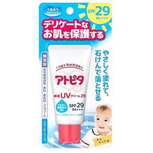 丹平製薬 アトピタ 保湿UVクリーム 日焼け止め SPF29 PA++ (30g)|tsuruha