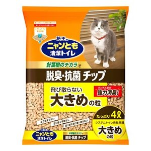 花王 ニャンとも清潔トイレ 脱臭・抗菌チップ 大きめの粒 (4L) 猫システムトイレ用砂の画像