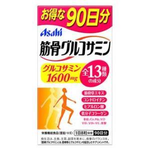 アサヒ 筋骨グルコサミン 90日分 (720粒) コラーゲン コンドロイチン...
