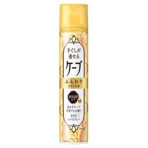 花王 ケープ 手ぐしが通せるケープ ふんわりスタイル用 無香料 (140g) ヘアスプレー|tsuruha
