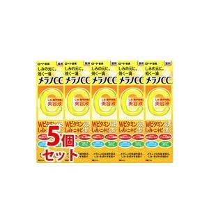 《セット販売》 ロート製薬 メンソレータム メラノCC 薬用しみ集中対策美容液 (20mL)×5個セ...