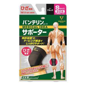 興和 バンテリンコーワ サポーター ひざ専用 ...の関連商品8