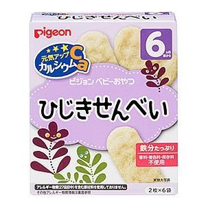 ピジョン ベビーおやつ 元気アップカルシウム ひじきせんべい 6ヵ月頃から (2枚×6袋) ベビーフード お菓子