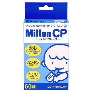 杏林製薬 ミルトン CP チャイルドプルーフ (60錠) 哺乳びん・乳首、器具類の除菌