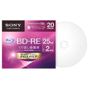 ソニー SONY ビデオ用 ブルーレイディスク 20BNE1VGPS2 BD-RE 1層 2倍速 (20枚)|tsuruha