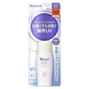 花王 ビオレUV さらさらフェイスミルク 顔用 SPF50+ PA++++ (30mL) 日焼け止め...