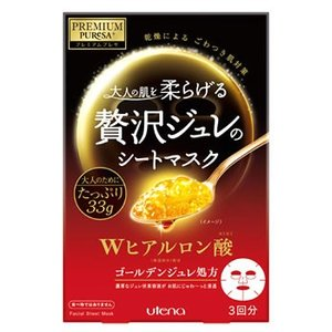 ウテナ プレミアムプレサ ゴールデンジュレマスク ヒアルロン酸 (3枚入) シートマスク|tsuruha