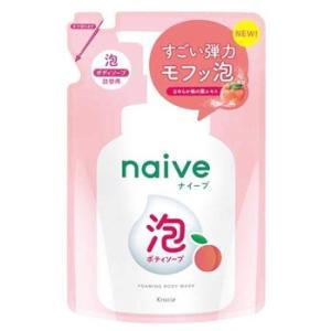 クラシエ ナイーブ 泡で出てくる ボディソープ フルーティフローラルの香り つめかえ用 (450mL...