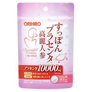 オリヒロ すっぽんプラセンタ高麗人参粒 タブレット 30日分 (60粒) プラセンタ5000mg