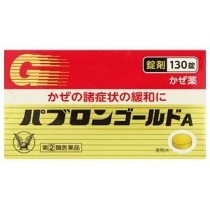 【第(2)類医薬品】大正製薬 パブロンゴールドA 錠 (13...
