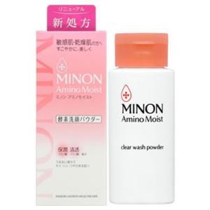 第一三共ヘルスケア ミノン アミノモイスト クリアウォッシュ パウダー (35g) 酵素洗顔パウダー
