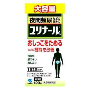 【第2類医薬品】小林製薬 ユリナールb 錠剤 (120錠) 残尿感 夜間頻尿 送料無料|tsuruha