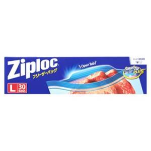 旭化成 ジップロック フリーザーバッグ L (30枚) 食品保存袋