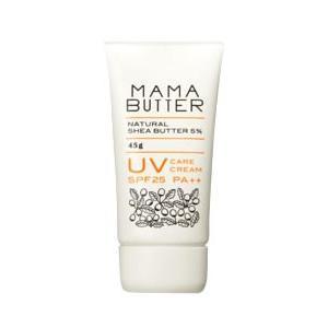 ビーバイイー ママバター UVケアクリーム SPF25 PA++ (45g) 日焼け止め 化粧下地