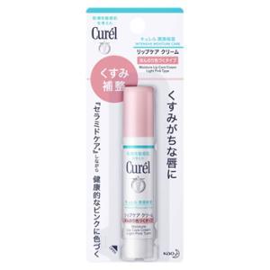花王 乾燥性敏感肌を考えた キュレル 潤浸保湿 リップケアクリーム ほんのり色づくタイプ (4.2g) リップクリーム curel|tsuruha