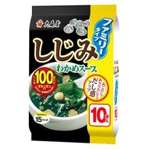 大森屋 しじみわかめスープ ファミリータイプ (5.4g×10袋入)