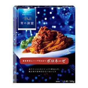 日清フーズ 青の洞窟 香味野菜とハーブ引き立つボロネーゼ パスタソース 1人前 (140g) ボロネーゼ ※軽減税率対象商品|tsuruha