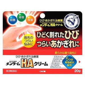 【第3類医薬品】近江兄弟社 メンターム HAクリーム (20g) ひび・あかぎれに
