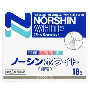 【第(2)類医薬品】アラクス ノーシンホワイト細粒 (18包) 頭痛 生理痛 熱...