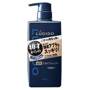 マンダム ルシード 薬用スカルプデオシャンプー (450mL) 【医薬部外品】