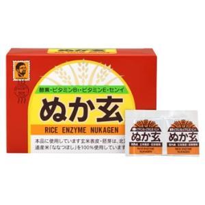 健康フーズ ぬか玄 粉末 (2.5g×80袋) 玄米 酵素 ビタミンB1 ビタミンE ※軽減税率対象...